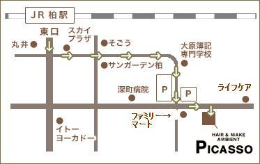 柏の美容室PICASSO マップ